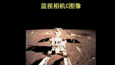 China's first moon rover: Yutu, or Jade Rabbit, moves onto the lunar surface in this still image taken from video provided by China Central Television.