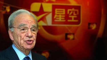Rupert Murdoch at the launch of a Chinese TV station earlier this year.