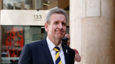 Former NSW premier Barry O'Farrell is investigating the offshore online gambling industry.