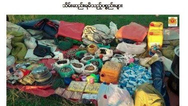 Images of humanitarian parcels that appeared on the Myanmar government's site.