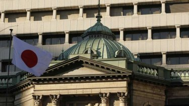 The Bank of Japan is rewriting economic history with massive intervention.