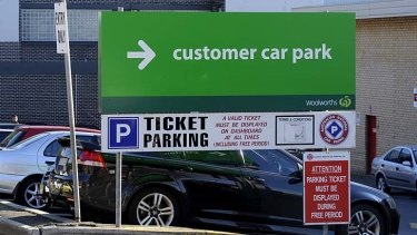 Car park sign in Campsie.