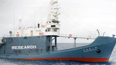 The Shonan Maru No. 2.