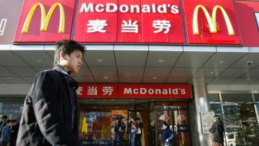 McDonald's in China is caught up in a food safety scandal.
