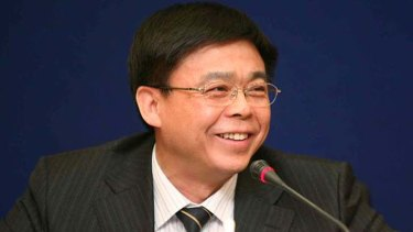 Fired ... senior Communist Party official Yi Junqing.