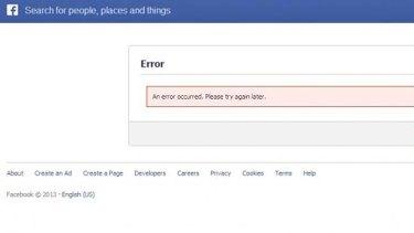 The Facebook error message.