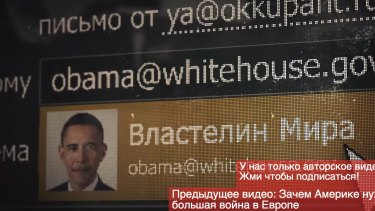 The video was framed as a message to US President Barack Obama.
