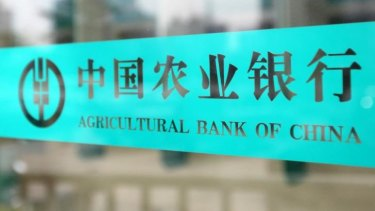 China has pumped money into banks to bolster confidence.