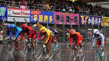Cleaning up ... Keirin racing is one four sports on which gambling is permitted in Japan, and subject to stringent anti-corruption measures.
