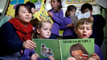 Immersion: A Japanese teacher working with year 1 and 2 students at Caulfield Primary.
