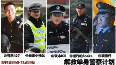 ''Save a Single Police Officer'' ... five policemen try to attract a partner on the microblogging site Sina Weibo.