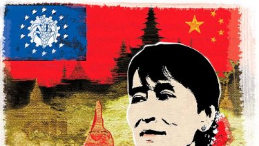 Aung San Suu Kyi ... she has been allowed to speak freely and widely. <em>Illustration: Dionne Gain</em>
