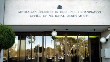 Safety concerns ... 19 large glass panels have fallen from the ASIO site in Canberra.