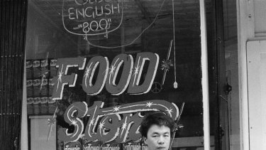 Ai Weiwei in Williamsburg, Brooklyn, in 1983. He lived near Andy Warhol's famed Factory studio but never met the pop art icon.