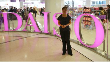 Can Kit Cheong's methods put a smile on our retail dial?