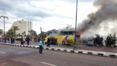 Bombing: The explosion killed at least four people and injured 27.