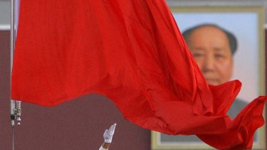 Closing in ... the Communist Party of China plans to curb online social media.