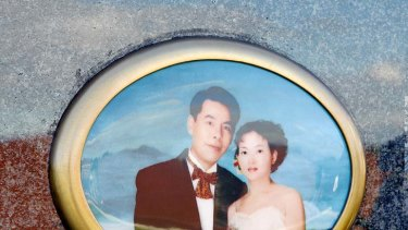 "Min Lin and his 43-year-old wife Yun Li ""Lillie"" Lin."