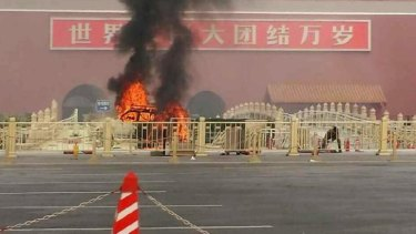 Basic plot: the October 28, 2013 attack on Tiananmen Square, which China blamed on Islamist extremism.