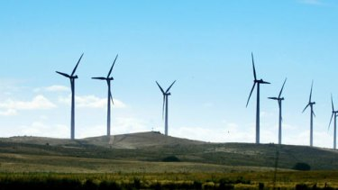 The Gillard Government is seeking to protect its green energy technology fund.