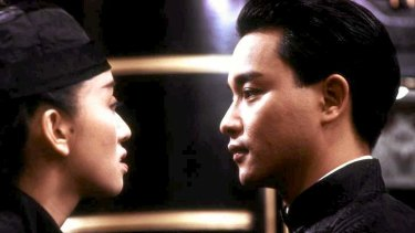 Anita Mui and Leslie Cheung in Stanley Kwan's <i>Rouge</i>.