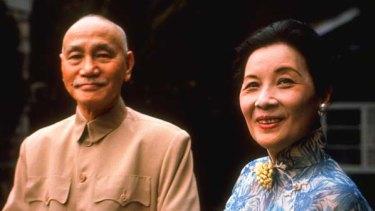 Generalissimo Chiang Kai-Shek with his wife, Madame Chiang Kai-Shek, Soong Mei-Ling.