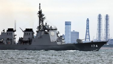 A Japan Maritime Self-Defence Force destroyer sails off Yokosuka base, Japan.
