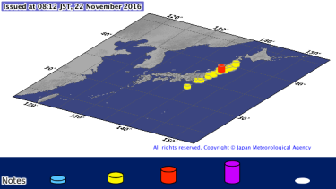A 1.4 metre tsunami wave was recorded at Sendai at 8.03am.