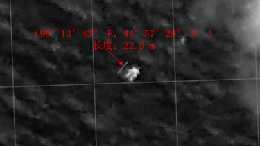 New images: China officials reporting they have satellite images that may be related to MH370.