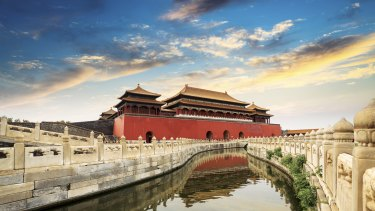 The Forbidden City has always been at the heart centre of China's government.