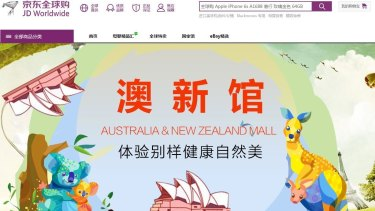 The Australia page on JD.com, a fierce competitor of Alibaba backed by internet giant Tencent.