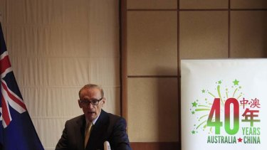 Developing bilateral interests ... Bob Carr.
