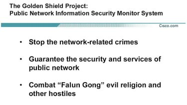 A slide from the internal Cisco presentation used as part of the case.