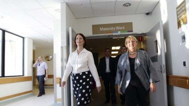 Julia Gillard has dumped the plan to use private hospitals for patients waiting for elective surgery.