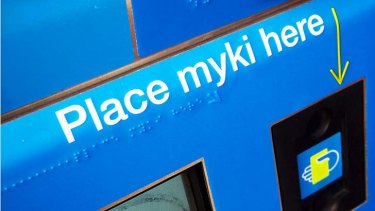 Myki top-up machines spit out customers' credit card details without their knowledge.