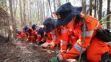 Second major breakthrough ... search teams have found human bones.