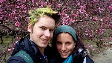Brendan McMonigal and Christie Nelan.