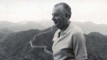 Height of diplomacy … Gough Whitlam visits the Great Wall in 1971.