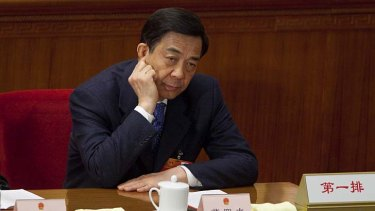 On trial: Bo Xilai.