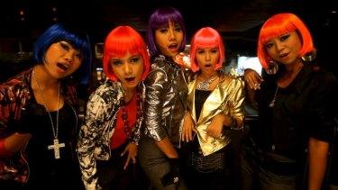 Juliet Lamont's <em>Miss Nikki and the Tiger Girls</em>.