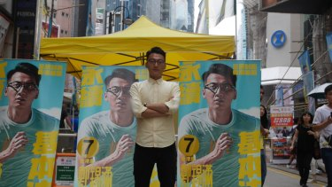Alvin Cheng is running for election to Hong Kong's Legislative Council, part of the new wave of politically activated youth pushing for more independence from Beijing.
