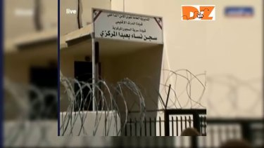 The entrance to Baabda Women's Prison in Lebanon, where Sally Faulkner and Tara Brown are being held.
