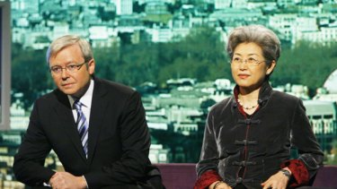 Not too close ... Kevin Rudd and Fu Ying on the BBC yesterday.