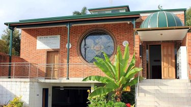 The Dee Why Mosque: Plea to stop abusive emails over incident.