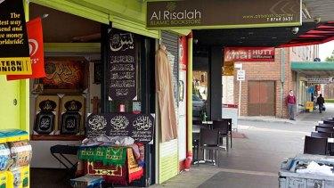 Closed: Al Risalah Islamic Bookstore in Bankstown.
