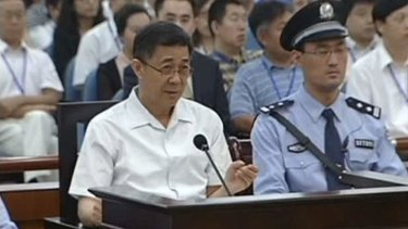 Former Communist Party chief of the southwestern city of Chongqing, Bo Xilai.