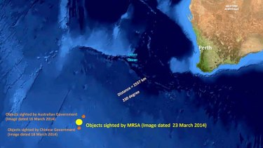 Location of unknown objects reported by Malaysian Remote Sensing Agency.