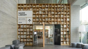 Paper plus: Naver's headquarters has an extensive and comfortable library.