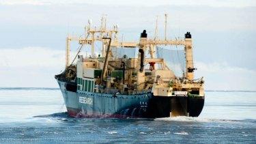 Japanese whaling factory ship Nisshin Maru.