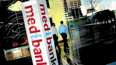 The Abbott government has taken its first serious steps towards the privatisation of $4b-valued Medibank Private.